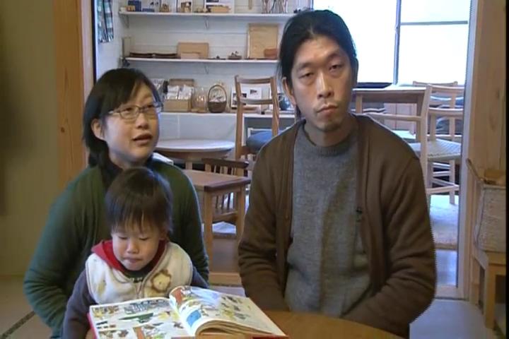 三河の山里アーカイブ 家族愛が育まれる木工の里