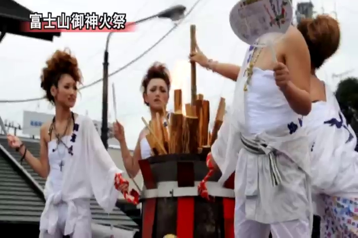 美の雫富士宮市(中国語版)_4_祭り篇