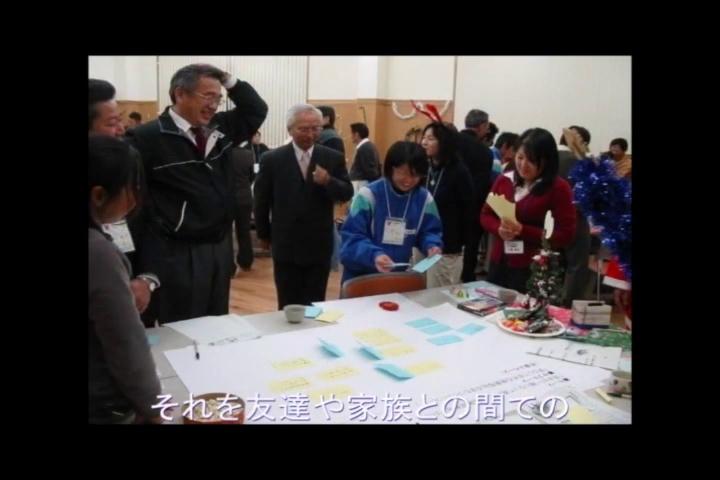 男女協働サロン紹介~2009年「協働シンポジウム」より~
