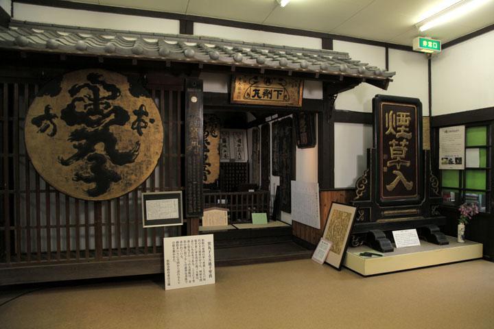 歴史資料館展示 薬種商「桜井家」