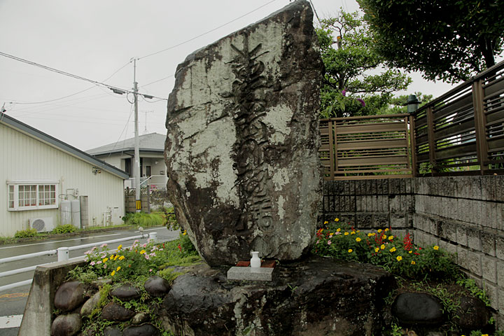 播隆上人は槍ヶ岳の登山道を開いたことで知られている