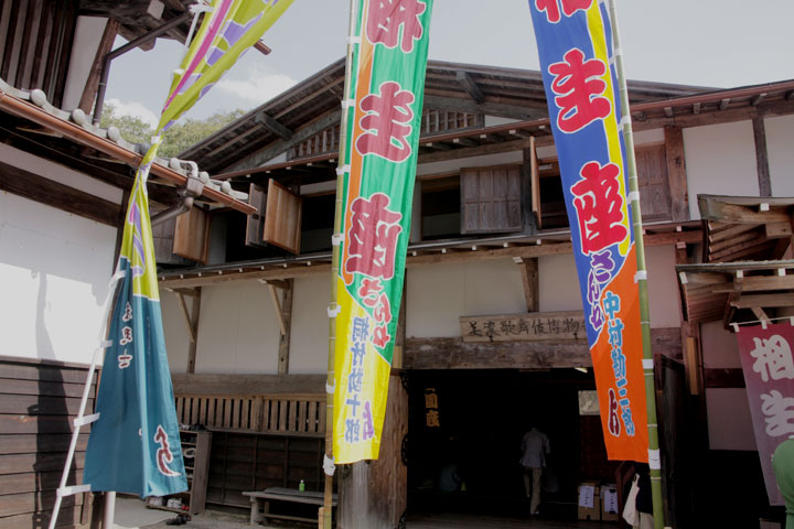 相生座歌舞伎公演日の相生座