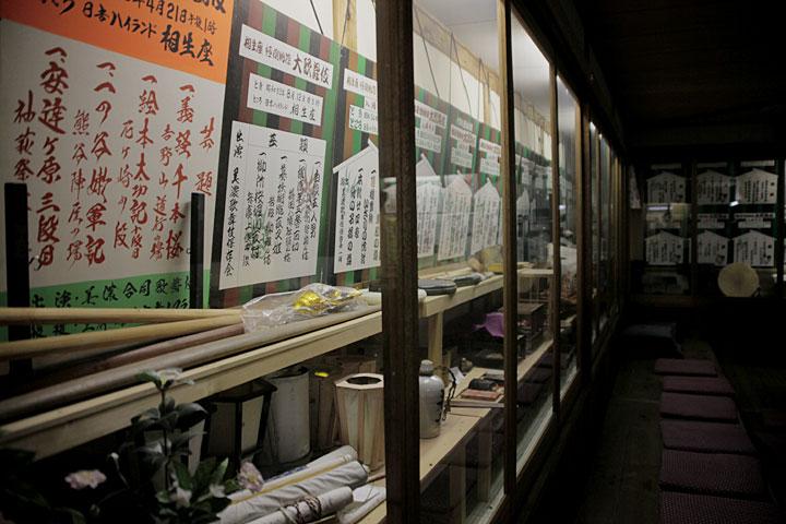 美濃歌舞伎博物館 相生座展示