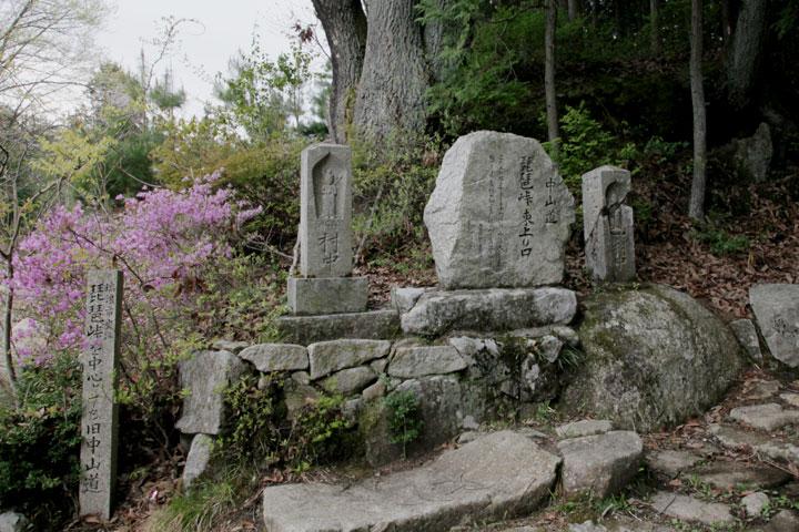 琵琶峠東登り口石仏群