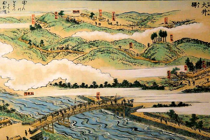 大井橋と大井宿