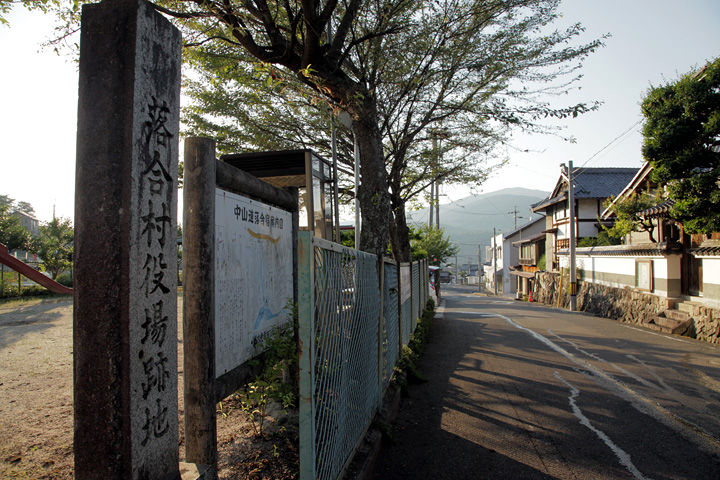 落合村役場跡から見た落合宿西入口