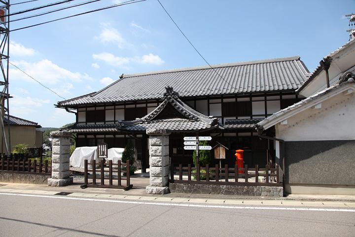 兼山歴史民俗資料館