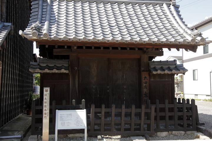 本陣跡の門