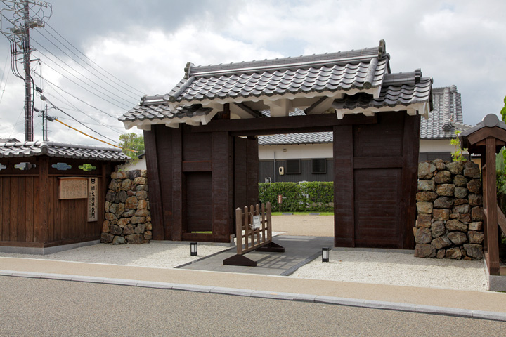安積門(旧大垣城鉄門)
