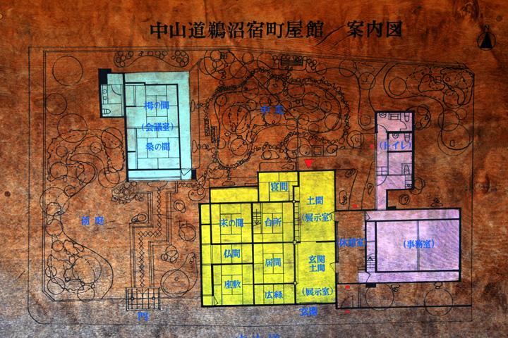 旧武藤家住宅(鵜沼宿町屋館)案内図