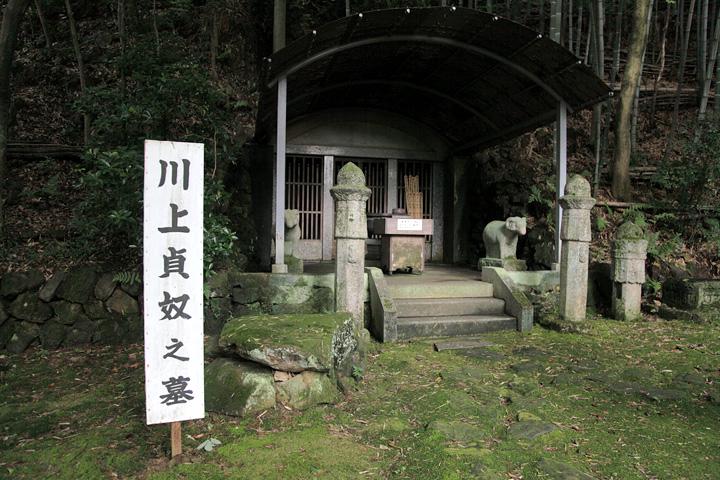 川上貞奴の墓