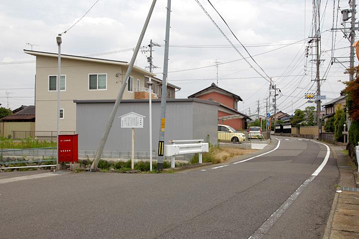 本田高札場跡