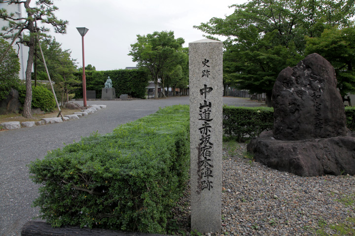 本陣跡の 和宮之碑
