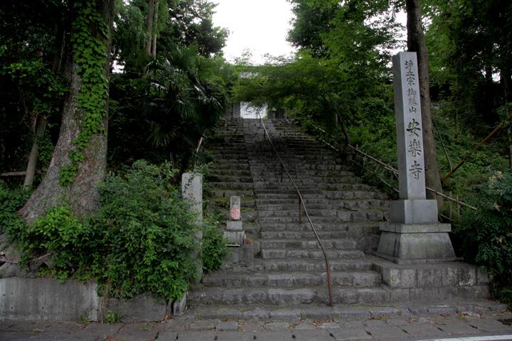 安楽寺(勝山)