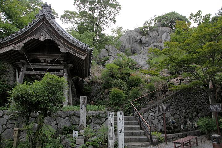 金生山岩巣公園