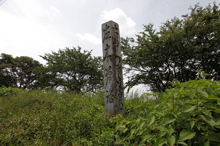 美濃路・大垣道道標