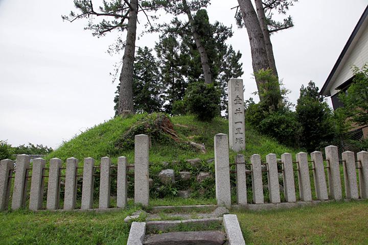 浅野幸長の陣跡と一里塚