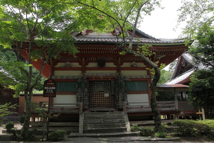 真禅院本地堂(重要文化財)