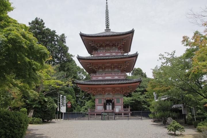 真禅院三重塔(重要文化財)