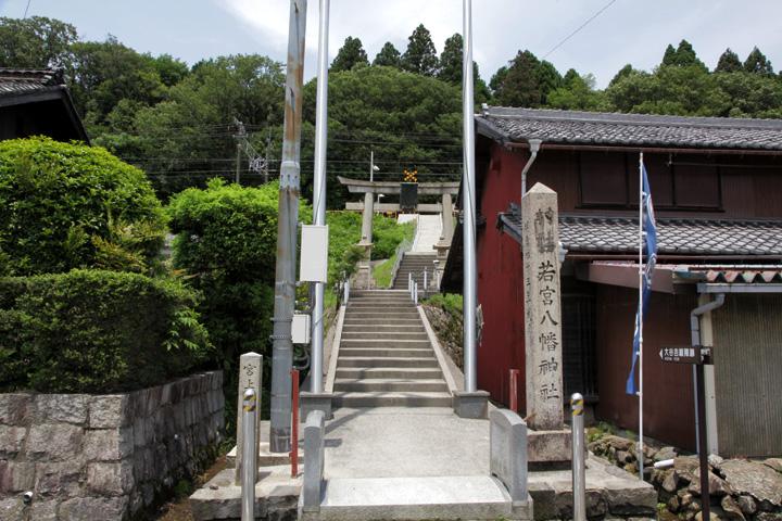 若宮八幡神社一の鳥居
