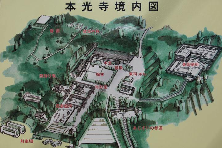 本光寺境内図