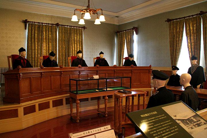 明治憲法下の法廷(復元)