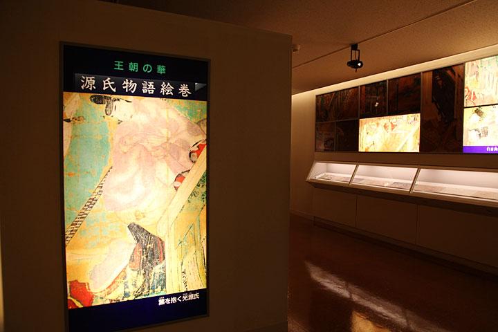 第六展示室(新館) 王朝の華ー源氏物語絵巻