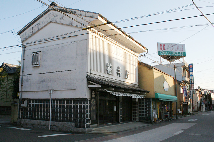 笹井屋本舗