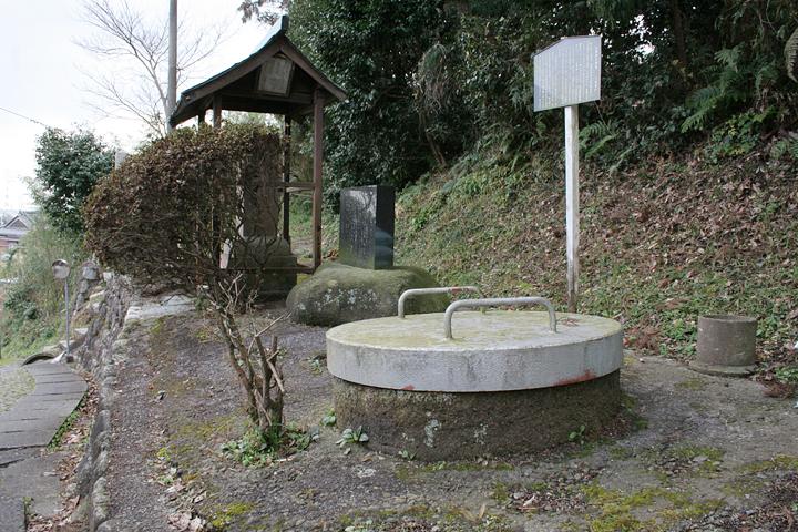 弘法の井戸、大日の井戸