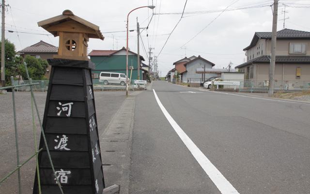 中山道河渡・加納宿と岐阜城