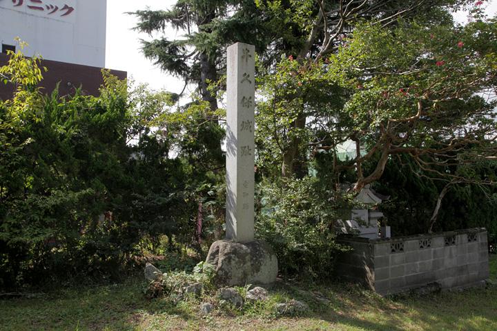 牛久保城跡碑