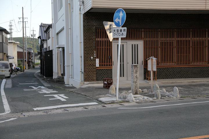 橋向の石柱道標と三ヶ日道