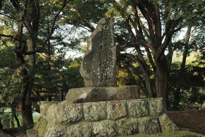 長篠城跡碑