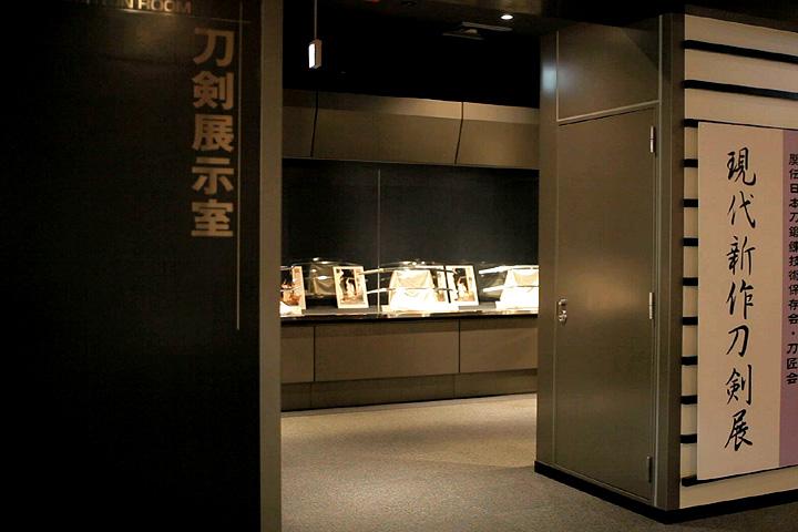 刀剣展示室(一階)