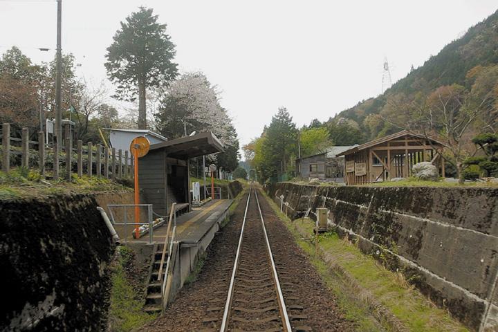 鍋原(なべら)駅