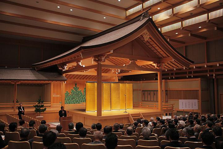 名古屋能楽堂での完成記念式典