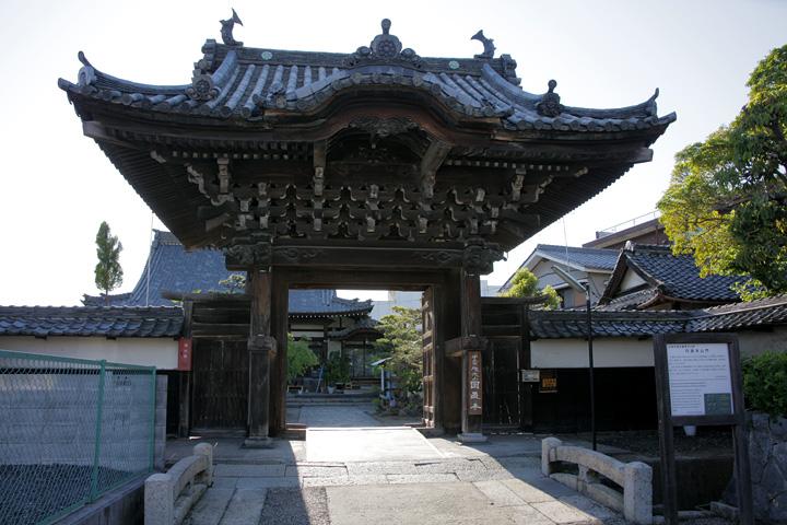 円通寺山門