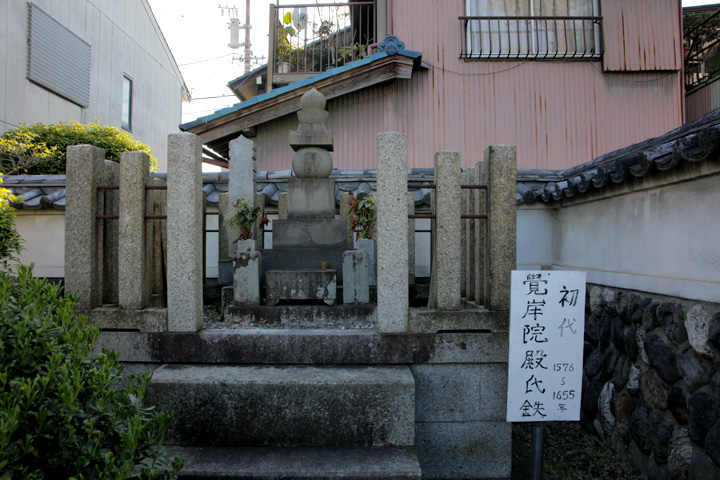戸田氏廟所