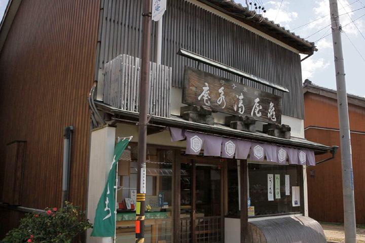 亀屋清泉庵