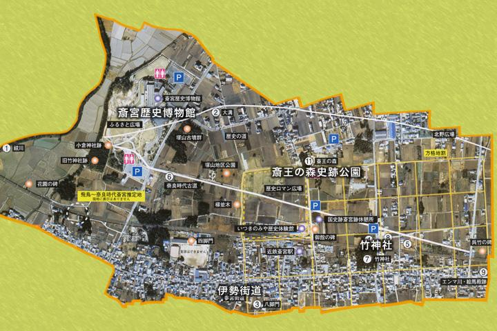 斎宮遺跡地図