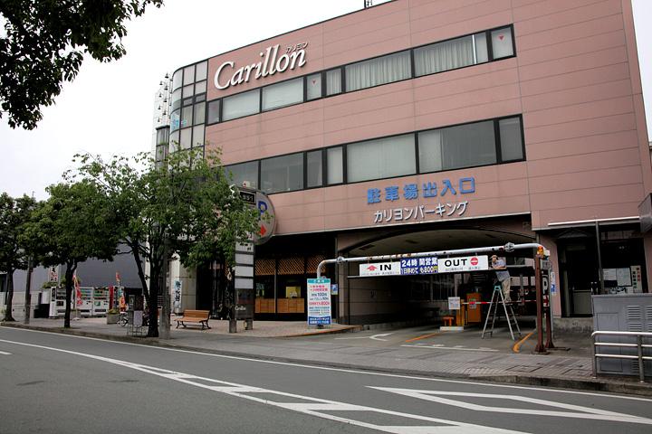 新上屋跡 松阪市指定史跡