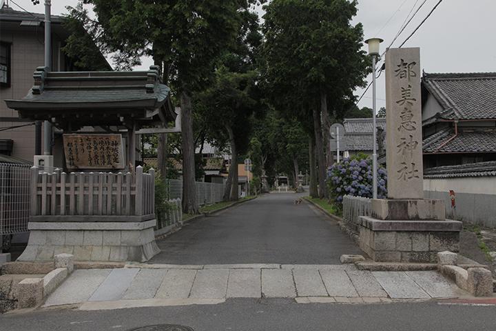 都美恵(つみえ)神社 延喜式神名帳に記載されている