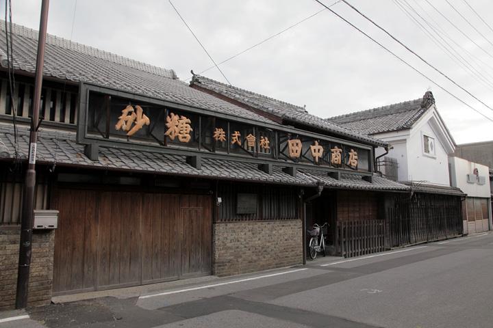 砂糖問屋 田中商店