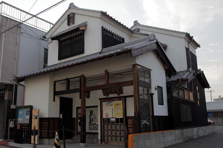 相生町文化会館
