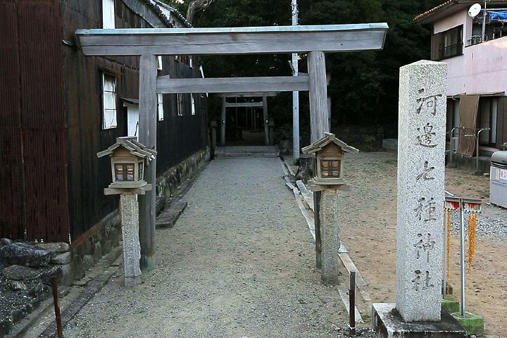 河邊七種神社 1400年代の創建で産土神が祭られている