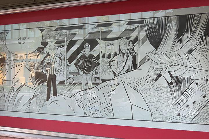 横山裕一《あいちと世界地図の間》八木兵伝馬町ビル ショーウィンドウ