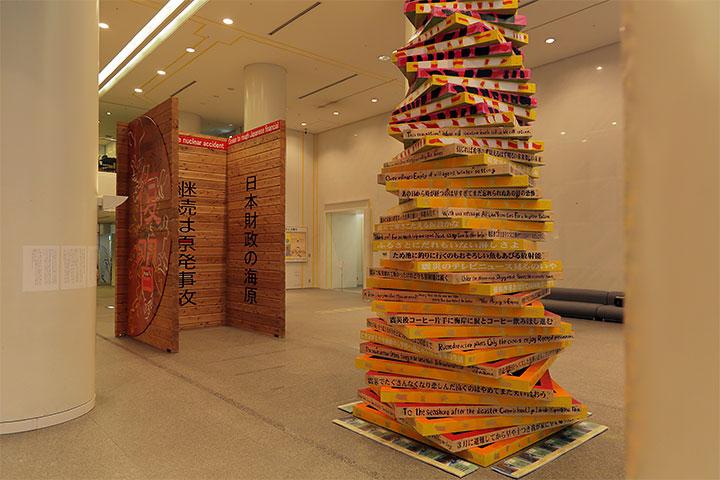 彦坂尚嘉《木の城郭》《復活の塔》愛知県美術館8階