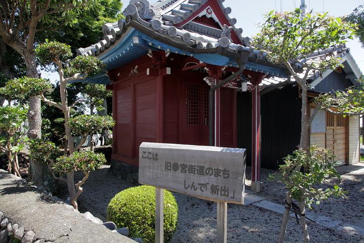 庚申堂 安永(1772~1781)の建立