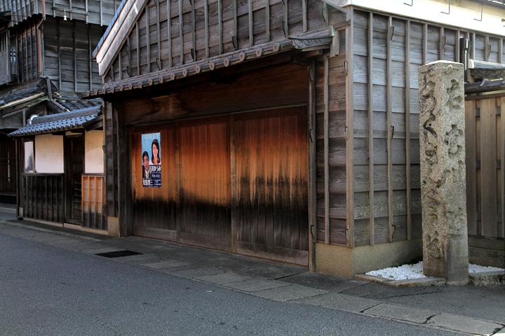道標 「左 二見神社大湊道」「右 宮川道」「すぐさんぐう道」