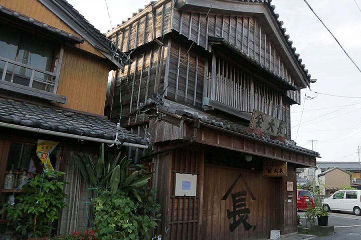大長商店(中江家) 天保年間(1830~43)創業の乾物問屋
